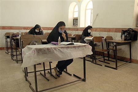 آموزش زیر سایه کرونا- | Mohamad Shahrokh Nasab