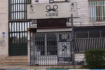 کرج (پانا)- از شنبه 24 آبان ماه اعمال محدودیت های کرونایی در سطح استان البرز برگزار شد.  |