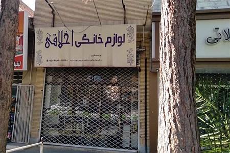محدودیت های کرونایی دربیرجند   Fateme Zangoui