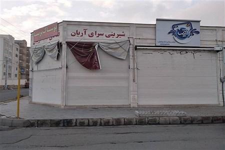 بازار سمنان؛ غرق در خاموشی | Roya Karami