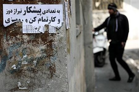نیازمندیم | Bahman Sadeghi
