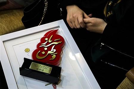 آیین اختتامیه مسابقه ملی یادمان سرباز وطن | Bahman Sadeghi