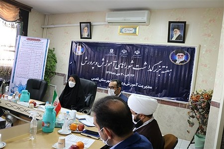 برگزاری مراسم  بزرگداشت شوراها در شهرستان قدس  | Naghi Rohnavaz