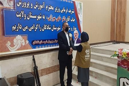حضور وزیر آموزش و پرورش در شادگان   Naeem Muchasbeh