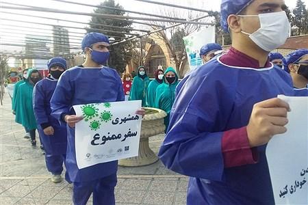 مانور مقابله باویروس کرونادرشهرستان اسلامشهر   Sasan Haghshenas