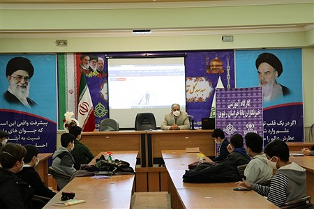 برگزاری کارگاه آموزشی خبرنگاران پانا مشهد در سازمان دانش آموزی خراسان رضوی | Javad Ebrahimi