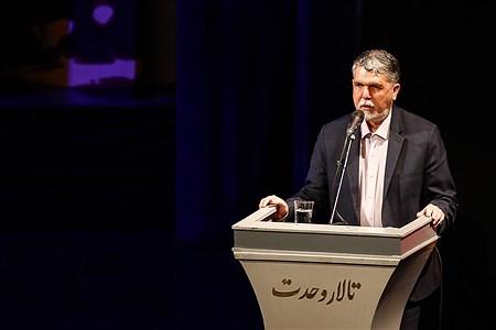 اختتامیه سی و ششمین جشنواره موسیقی فجر  | Ali Sharifzade