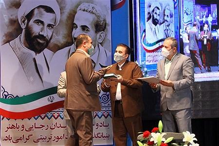 مراسم گرامیداشت هفته تربیت اسلامی | Hossein Paryas