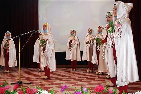 تقدیر از مربیان و معاونین پرورشی مقطع ابتدایی آموزش و پرورش ناحیه یک ری   Somayeh Nikfekr