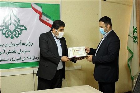 آیین اعطای گواهی و کارت مدرسین خبر پانا استان خوزستان  | Sajad Shamakhteh