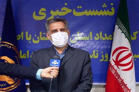 نشست خبری مدیر کل کمیته امداد امام خمینی(ره) استان خوزستان   Sajad Shamakhteh
