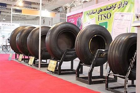 ششمین نمایشگاه بینالمللی فرودگاه،هواپیما و پرواز | Zahra Sohrabi