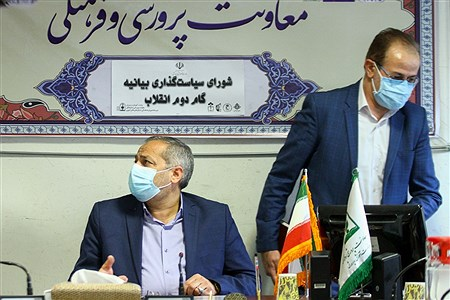 جلسه شوای سیاست گذاری بیانیه گام دوم انقلاب | Behrooz Khalili