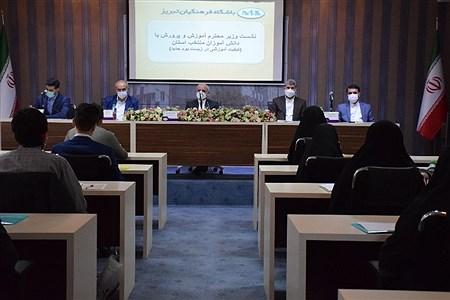 نشست وزیر آموزش و پرورش با دانش آموزان منتخب آذربایجان شرقی   Pinar Rahimi