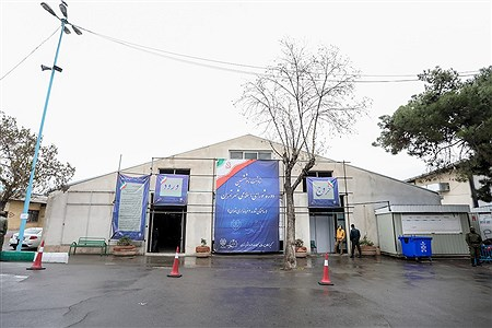 دومین روز از ثبتنام از داوطلبان شوراهای اسلامی شهرها | Behrooz Khalili
