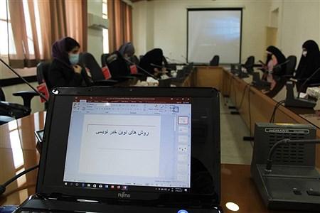 دوره آموزشی خبرگزاری پانا | Mahdieh Fathi