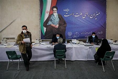 ثبتنام از داوطلبان شوراهای اسلامی شهرها | Behrooz Khalili