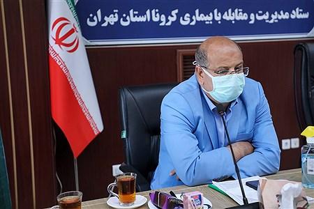 جلسه ستاد مدیریت کرونای استان تهران | Behrooz Khalili