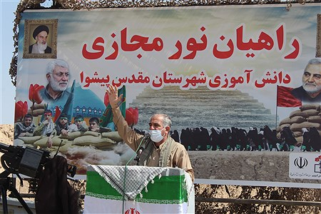 اردوی راهیان نور مجازی شهرستان پیشوا | Zeinab Mohammad Jafari