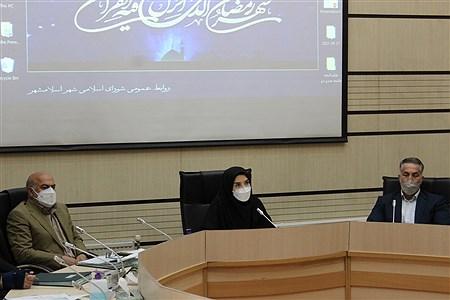 یکصدودومین جلسه رسمی شورای اسلامی شهر اسلامشهر | Zahra Sohrabi