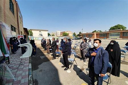 افتتاح ساختمان آموزشی  و  استودیو تولید محتوا مجازی در مدرسه ناشنوایان الهام ناحیه دو شهر ری   javad talatofi