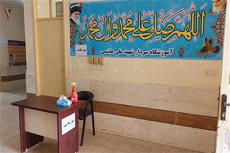 بازدید حوزه امتحانات نهایی    Shideh Makvandi