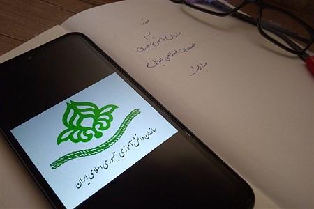 سالروز تاسیس سازمان دانشآموزی  | Mahdieh Aboutalebi