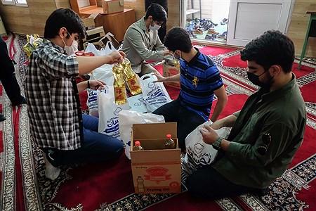 آماده سازی بسته های کمک مومنانه به دانش آموران کم برخوردار   Bahman Sadeghi