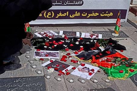شهدای دانش آموز افغانستان | sara khavari