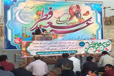 نماز عید فطر در امیدیه | Narges  heidary