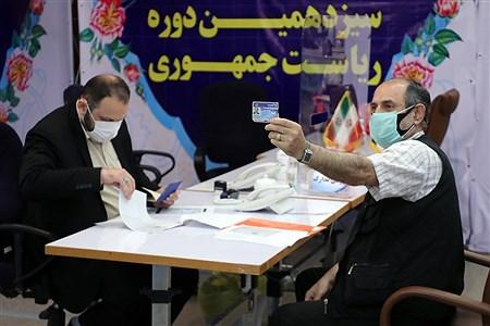 سومین روز ثبتنام از داوطلبان انتخابات سیزدهمین دوره ریاستجمهوری | Mahdi Maheri
