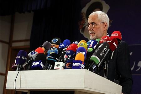 سومین روز ثبتنام از داوطلبان انتخابات سیزدهمین دوره ریاستجمهوری | Hossein Paryas