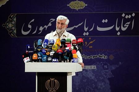 آخرین روز ثبتنام از داوطلبان انتخابات سیزدهمین دوره ریاستجمهوری | Ali Sharifzade