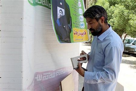آماده سازی حوزه های امتحانی در ناحیه یک اهواز  | Sajad Shamakhtheh