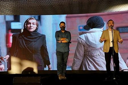 اکران خصوصی  سریال شبکه نمایش خانگی  زخم کاری | Bahman Sadeghi