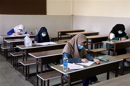 آزمون مراکز سمپاد | Hossein Paryas
