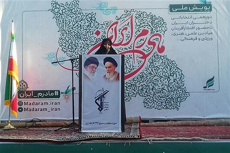 دورهمی انتخاباتی دختران ایران در خاورشهر | Zahra jiriyaei sharahi