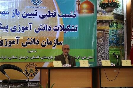 نشست قطبی تبیین بازمهندسی تشکیلات پیشتازان سازمان دانشآموزی  در مشهد   Mojtaba Nayebzade
