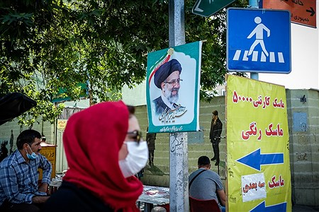 تبلیغات انتخابات ریاست جمهوری و شورای شهر در تهران | Ali Sharifzade