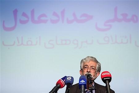 نشست خبری رئیس شورای ائتلاف نیروهای انقلاب | Behrooz Khalili