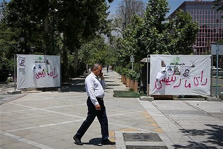 تبلیغات انتخابات ریاست جمهوری و شورای شهر در تهران | Mahdi Maheri