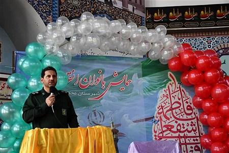 برگزاری همایش بانوان و دختران انقلابی محمودآباد | Sheyda tazik