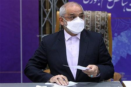 انتخابات 1400   Hossein Paryas