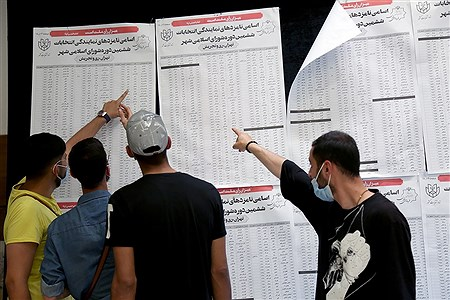 انتخابات ۱۴۰۰ در تهران | Bahman Sadeghi
