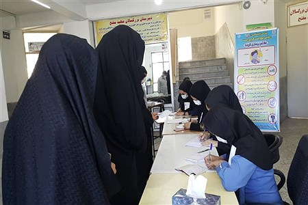 انتخابات ۱۴۰۰ در نیشابور |
