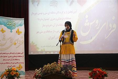 تجلیل از دانشآموزان برگزیده مسابقات فرهنگیهنری در ناحیه یک شهرری   SOGAND RAFIEI