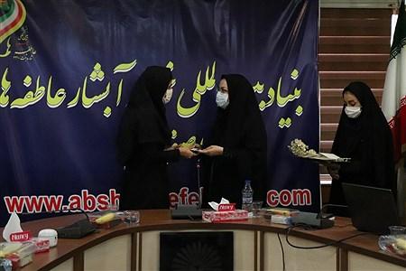 | Rezayi, abasi, khosravian