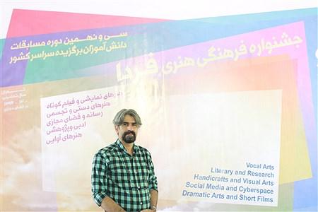 جلسه هماهنگی سی و نهمین دوره جشنواره فرهنگی هنری فردا | Ali Hajemzadeh