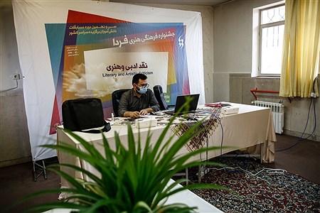 جشنواره فرهنگی هنری  فردا | Ali Sharifzade