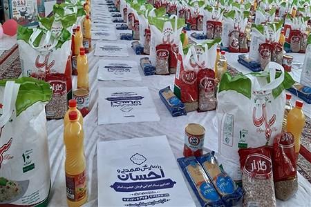 ۱۲۰۰ بسته معیشتی و ۳ سری جهیزیه به همت ستاد اجرایی فرمان حضرت امام خمینی (ره) بین نیازمندان در کاشمر توزیع شد  | Reza kaffashiyan